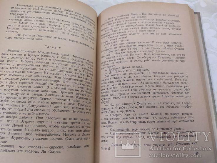 Сесар М.Арконада бедняки против богачей 1934, фото №5