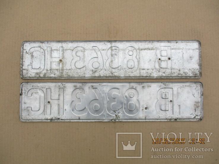 Номера на авто пара алюминий (350гр.), фото №5