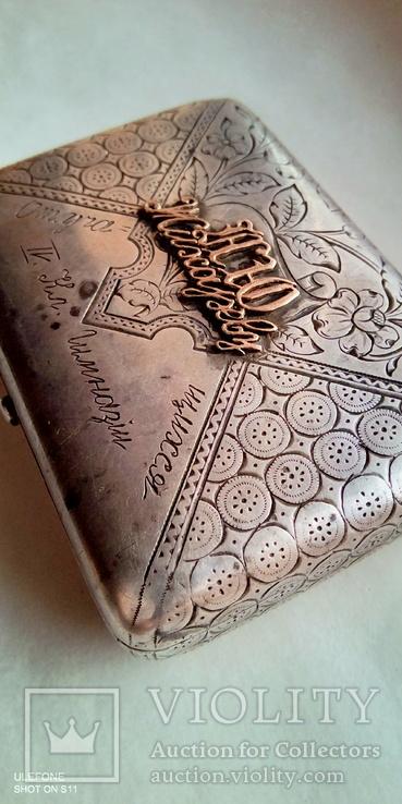 Табакерка Серебро Золото, фото №2