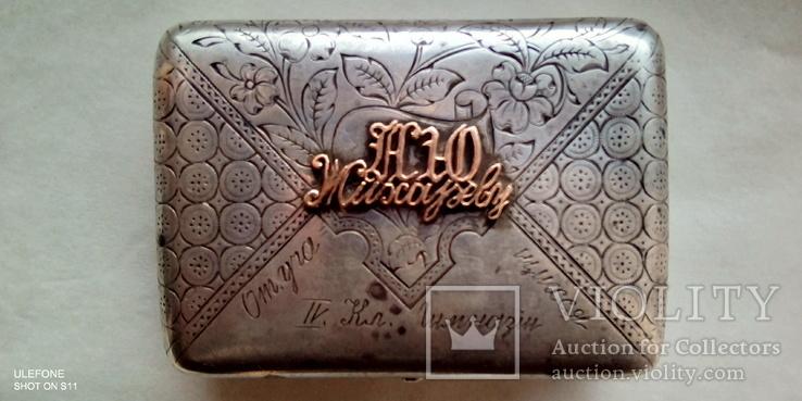 Табакерка Серебро Золото, фото №6