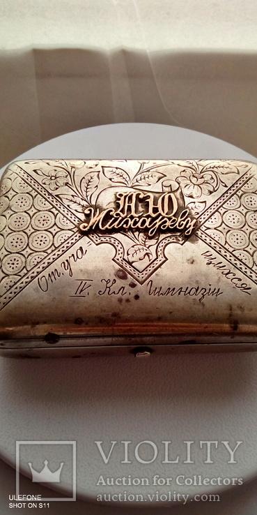 Табакерка Серебро Золото, фото №9