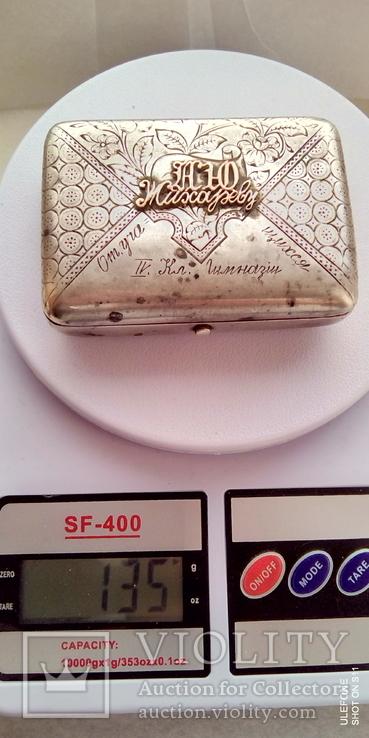 Табакерка Серебро Золото, фото №11