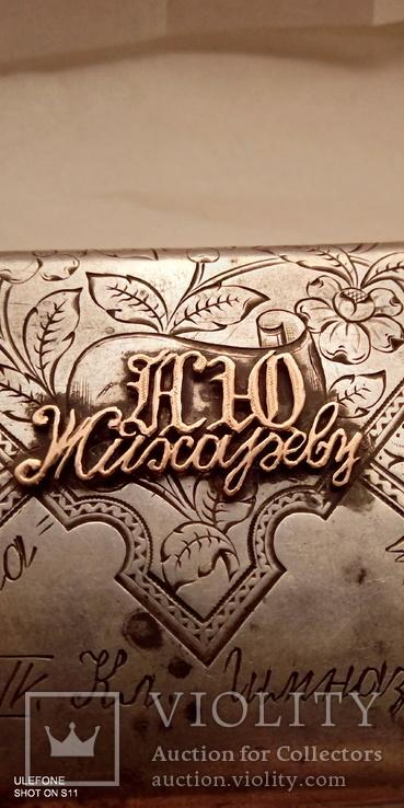 Табакерка Серебро Золото, фото №12