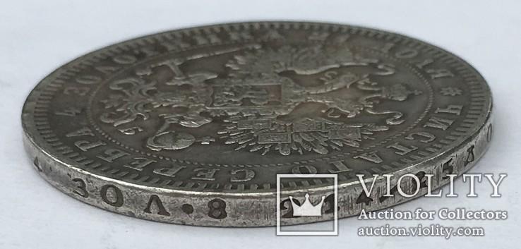 1 рубль 1860 год (копия), фото №5