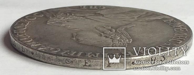 1 рубль 1761 Елизавета (копия), фото №5