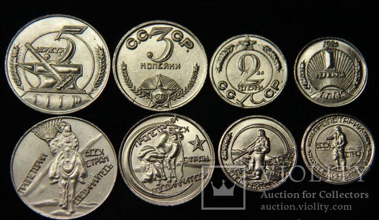 Комплект монет 1926 года тип 2  4 монеты - 1,2,3,5 копеек