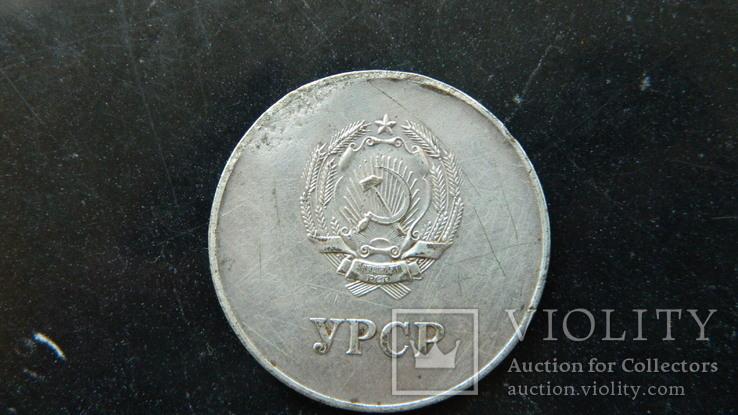 Серебряная медаль за учёбу, фото №3