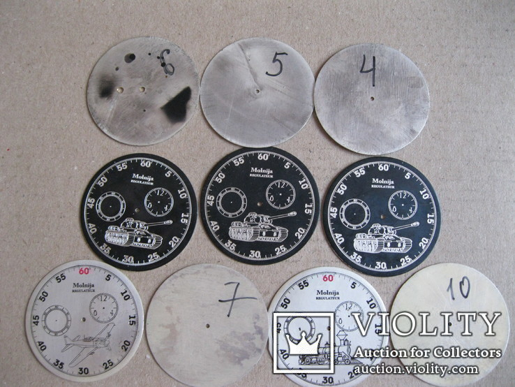 Циферблаты на Молнию-регулятор (одним лотом), фото №6