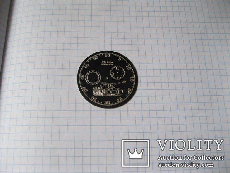 Циферблаты на Молнию-регулятор (одним лотом), фото №8