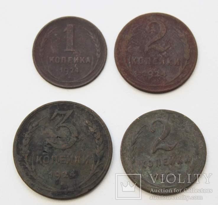 1 копейка 2 копейки 3 копейки 1924, фото №2
