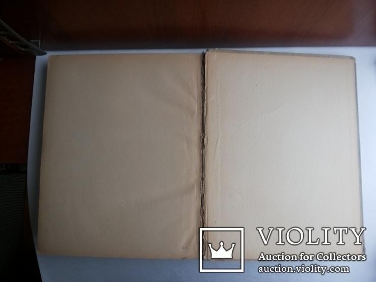 Лермонтов М Ю Избранные произведения 1946 ОГИЗ, фото №12