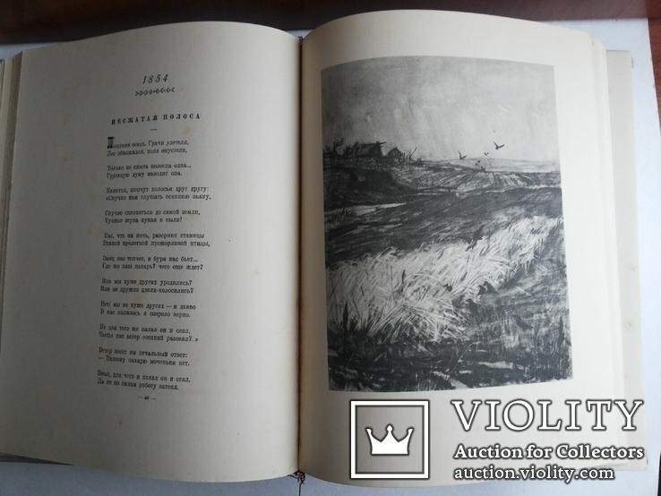 Некрасов Н А Избранные стихотворения 1949 иллюстрации Шмаринова, фото №7