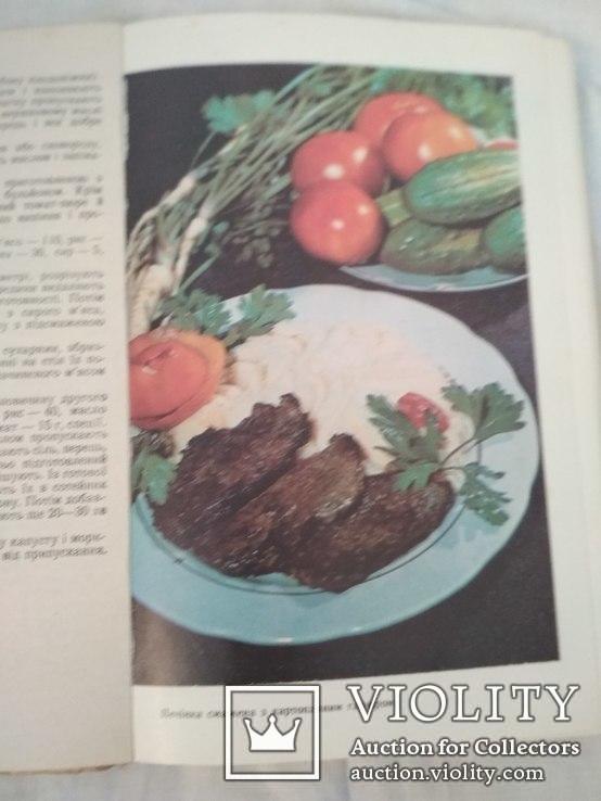 Переробка продуктів тваринництва в домашніх умовах 1987, фото №7