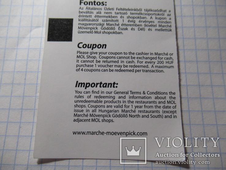 Билет скидка венгрия, фото №7