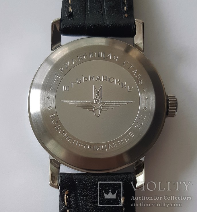 Часы  Марьяж Штурманские, фото №5
