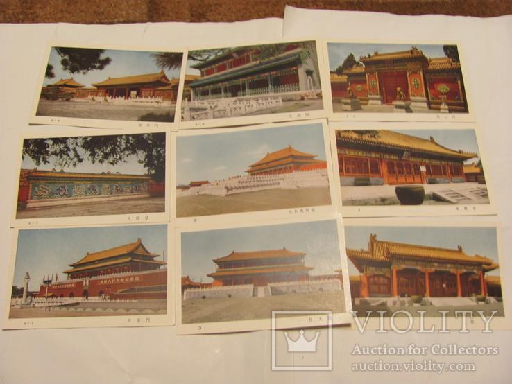 Китай. Дворец Гугун. 20 открыток, фото №2