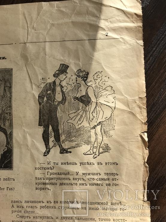 1906 Одесский листок. Оползни в Киеве, фото №7