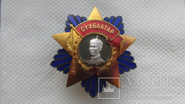 Орден Сухэ-Батора.Винтовой вариант, фото №2