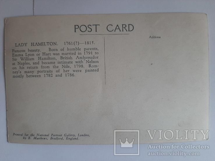 Венгерская открытка, фото №3