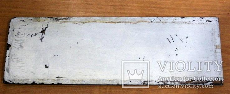 Табличка из стекла. (стеклянная табличка)Времен СССР., фото №7