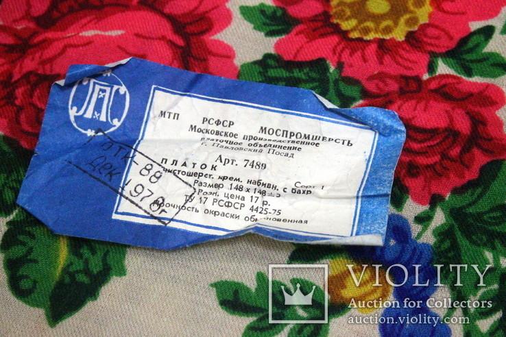 (не выкуп) Платок  140х140 Павлово-Посад (не поользованный) с биркой.1976 год.(нюанс), фото №10