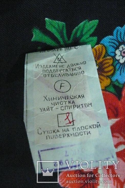 Платок  №3 головной (85х85) шерстяной ,цветастый. .не пользованный. с биркой., фото №10