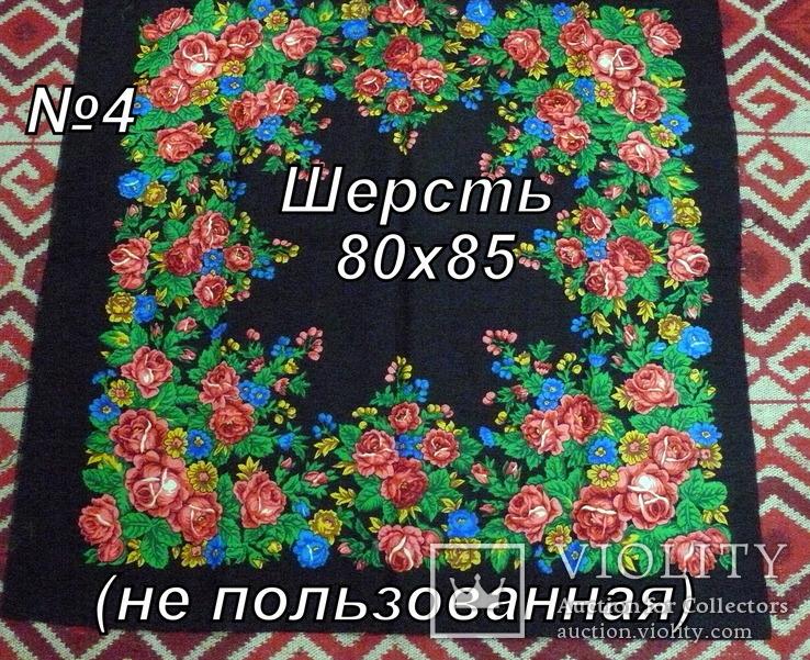 Платок  №4 головной (80х85) шерстяной ,цветастый. .не пользованный. без бирки, фото №2