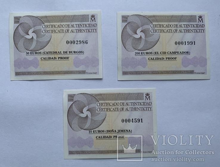 Набор 3 монеты 2007 года. Испания. (золото, серебро), фото №10