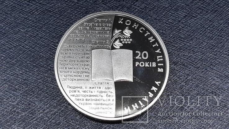 2 гривні 2016 року 20 років Конституції, фото №2