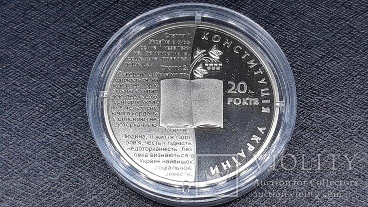 2 гривні 2016 року 20 років Конституції, фото №5