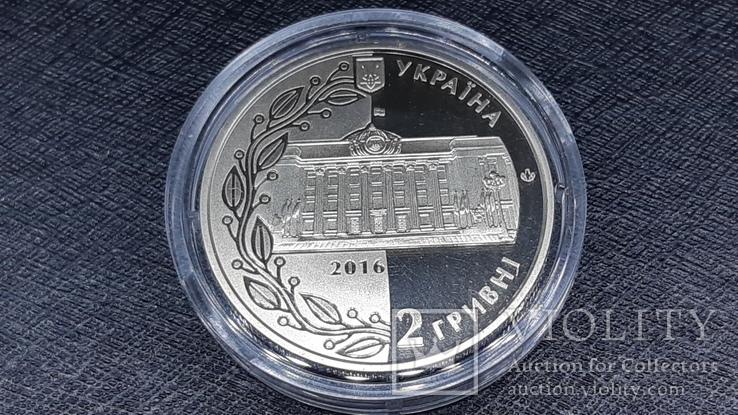 2 гривні 2016 року 20 років Конституції, фото №6