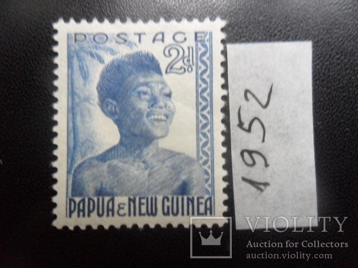 Британские колонии. Папуа Новая Гвинея. 1952 г., фото №2