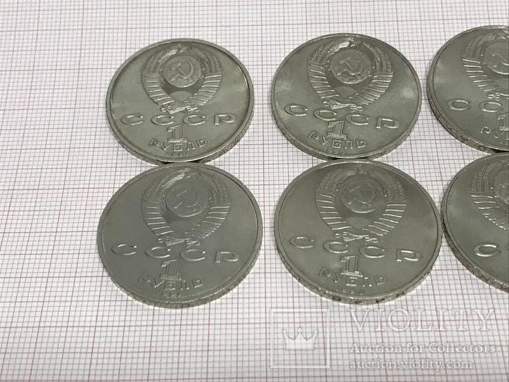 1 рубль СССР 8 шт., фото №6