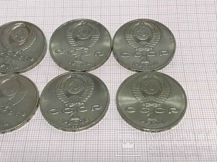 1 рубль СССР 8 шт., фото №7