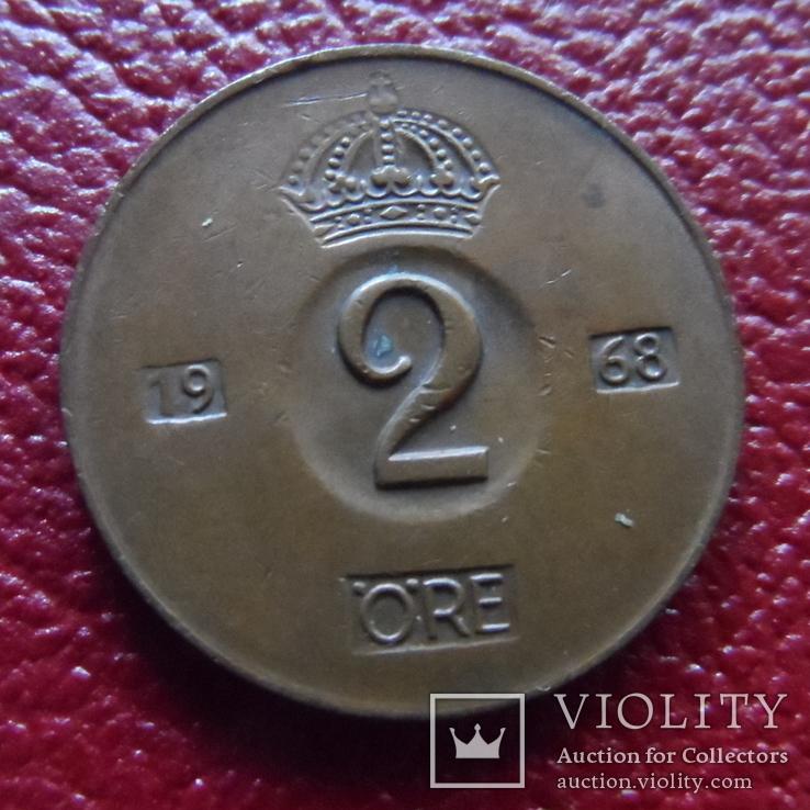2 эре 1968 Швеция ($3.2.20)~, фото №2
