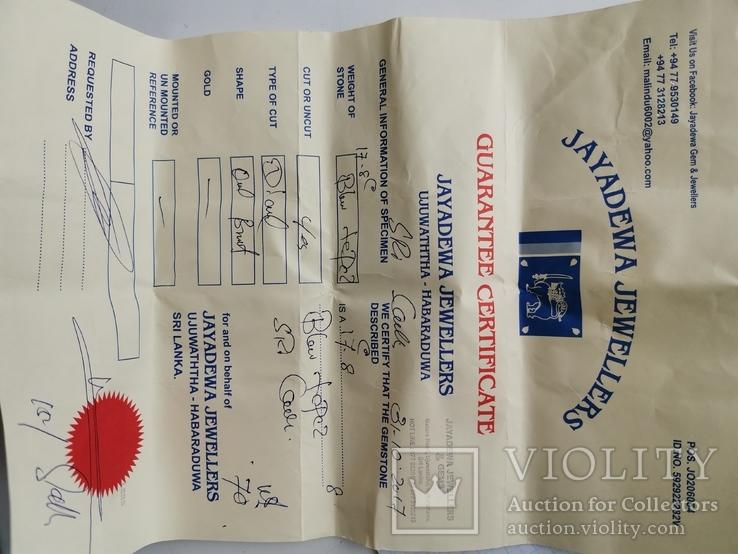 Берилл Аквамарин 4,85 карат Шри-Ланка, фото №7