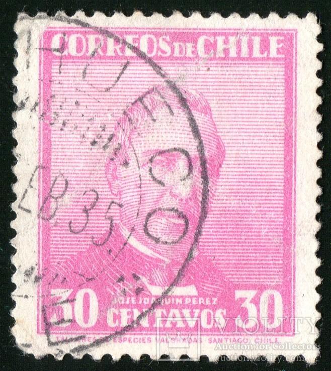 Чили. Подборка - 7шт., фото №6