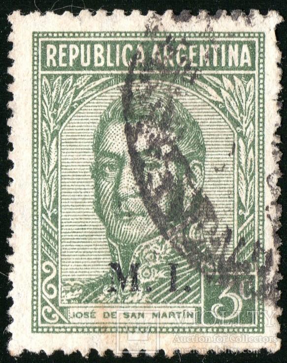 Аргентина.Подборка - 11шт., фото №2