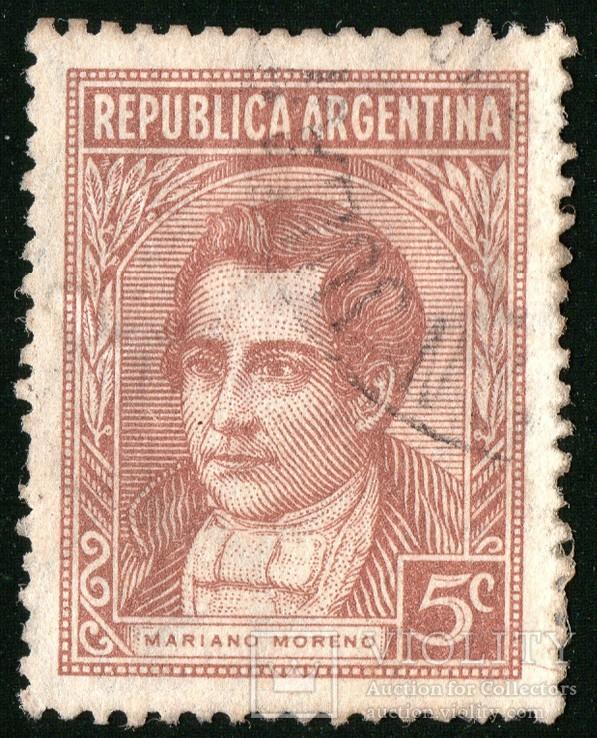 Аргентина.Подборка - 11шт., фото №4