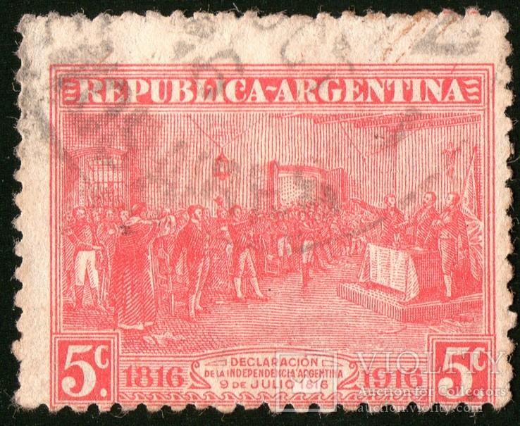 Аргентина.Подборка - 11шт., фото №12