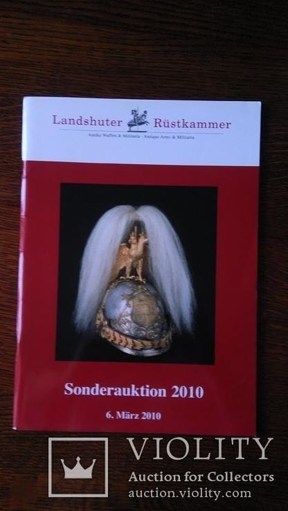 Каталог Landshuter Rustkammer март 2010, фото №11