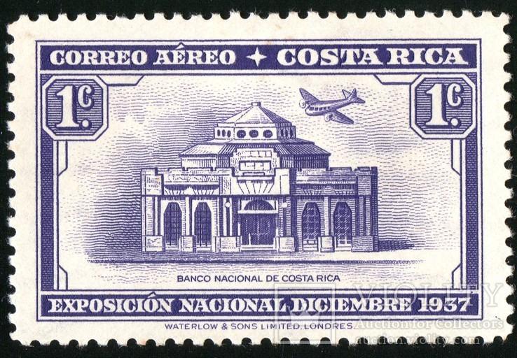 Коста -Рика. Подборка.11шт, фото №10