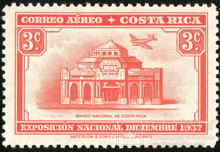 Коста -Рика. Подборка.11шт, фото №12