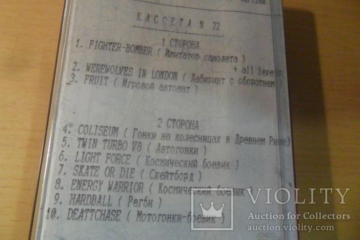 Игровые программы для ZX-Spectrum 48\128k 2 кассеты в лоте Спектрум Спектр игры, фото №3