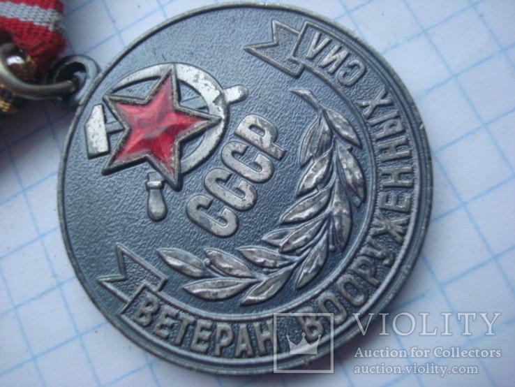 Ветеран Вооруженных Сил Техник -Лейтинант Маркин Б. М., фото №3