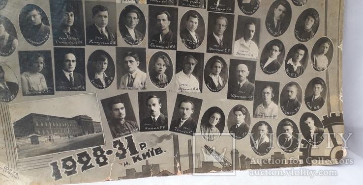 """Випуск """"Інститут соціального виховання"""" (1928-1931 год) Киев, фото №4"""