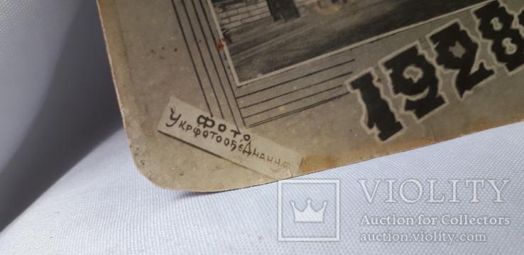 """Випуск """"Інститут соціального виховання"""" (1928-1931 год) Киев, фото №7"""
