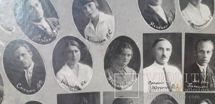 """Випуск """"Інститут соціального виховання"""" (1928-1931 год) Киев, фото №9"""