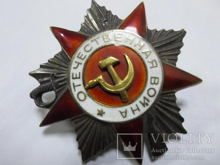 Орден ОВ 2-й ст. №181741 МЗПП без клейма МД