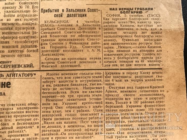 1944 За Советскую Родину. Злодеяния немцев на Украине. Киев, фото №6